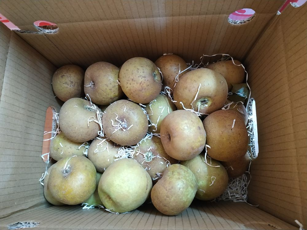 Caja Tarta de Manzana